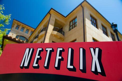 Netflix Retreats From Plan to Split DVDs