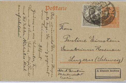 Albert Einstein Postcard