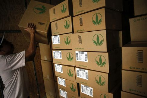 Herbalife Distribution Center
