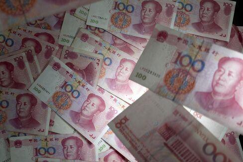 Dim Sum Yields Fall as Offshore Yuan Strengthens