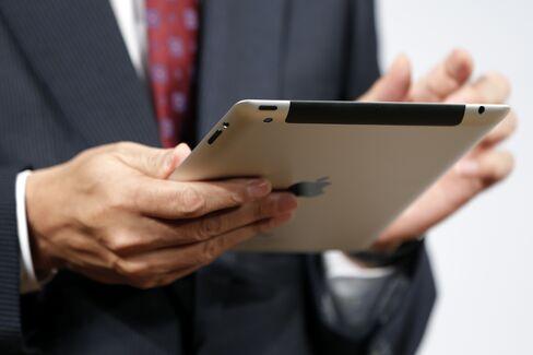Apple E-Books Judge Says U.S. Has Pricing Conspiracy Evidence