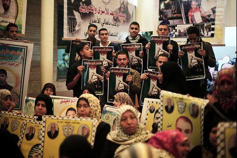 Palestinian Prisoner Relatives