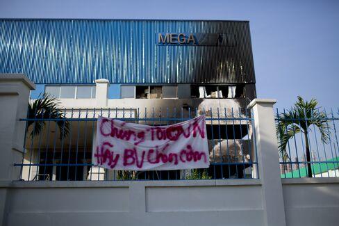 Damaged factories