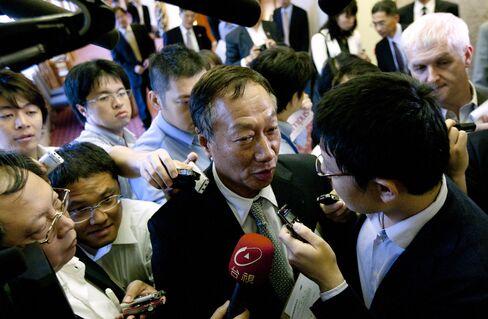 Hon Hai Precision Industry Chairman Terry Gou
