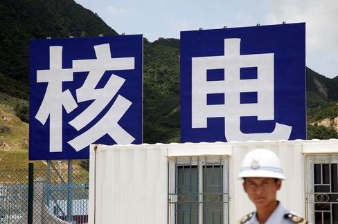 China May Approve Nuclear Projects After Revising Rules