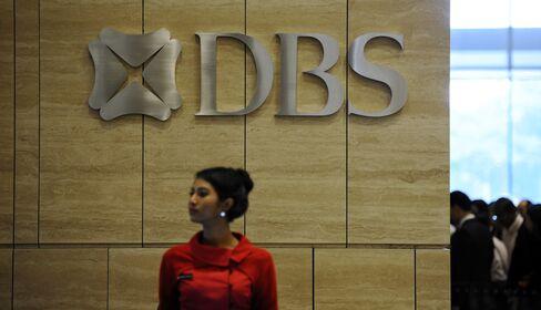 DBS Headquarters In Singapore