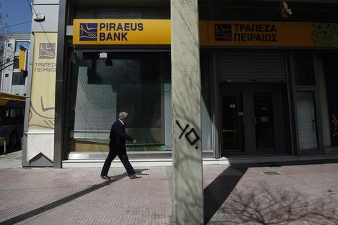 Greek Banks Said to Lure Investors to Avoid Full State Control