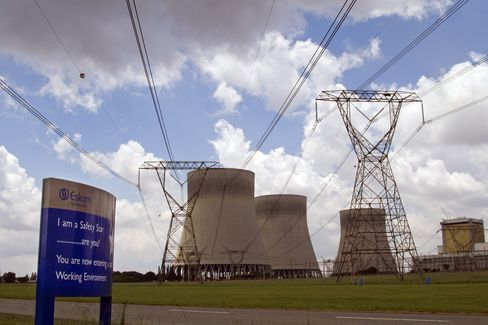 Eskom Holdings Power Station in Delmas