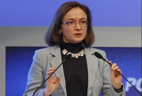 Russia's Central Bank Chairman Elvira Nabiullina