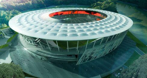 Aerial View of AS Roma Stadium