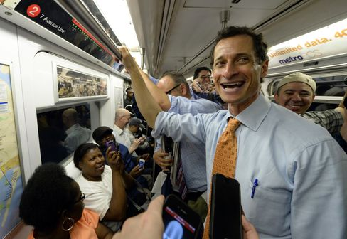 NYC Mayoral Candidate Anthony Weiner