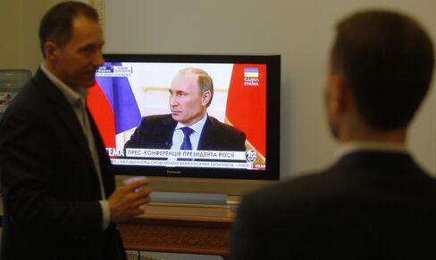 TV News of Russian President Vladimir Putin