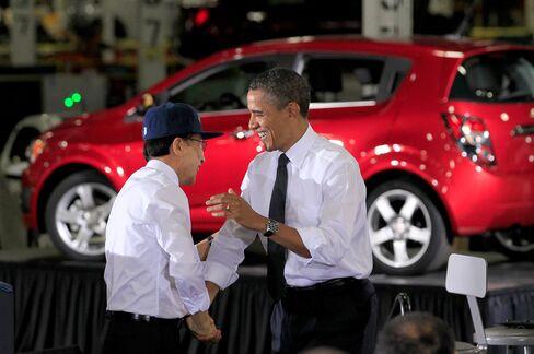 Obama Trade Agreement