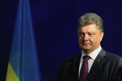 Ukraine's Newly Elected President Petro Poroshenko