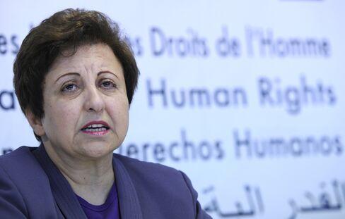Nobel Peace Laureate Shirin Ebadi