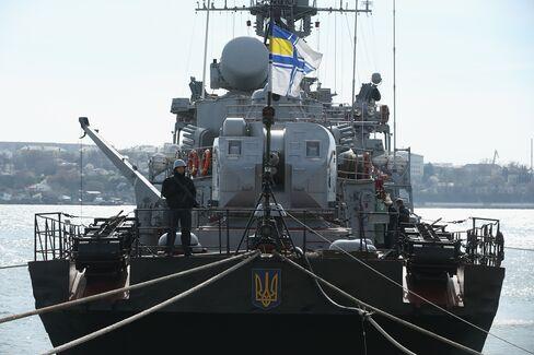 Ukrainian Warship