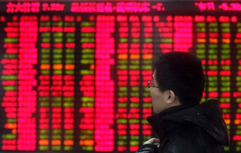 Shanghai Stock Volatility Jumps After PMI Data; Insurers Decline