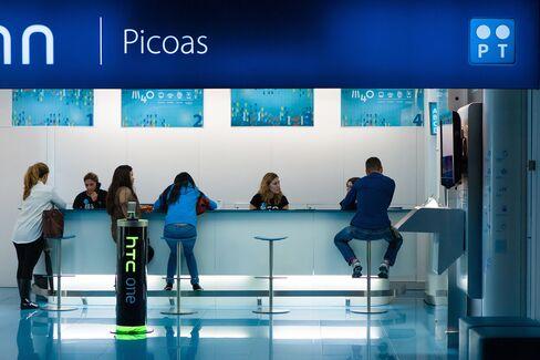Portugal Telecom Store