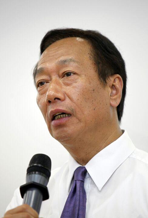 Hon Hai Group founder and chairman Terry Gou