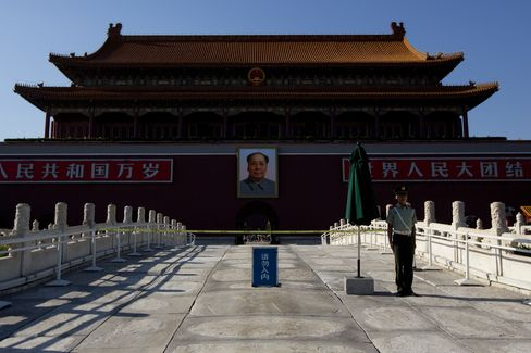 China Prepares New Plan to Fight Graft That Threatens Its Image