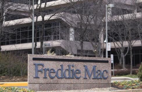 The Freddie Mac headquarters building