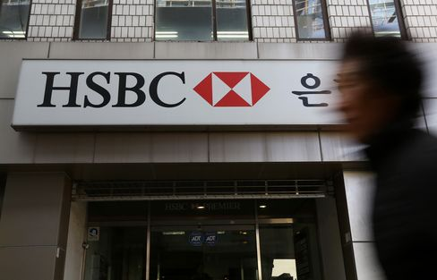 HSBC Set to End 14-Year Quest to Build Retail Banking