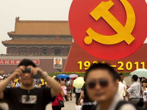 China's Foreign Investment Falls for Fourth Month