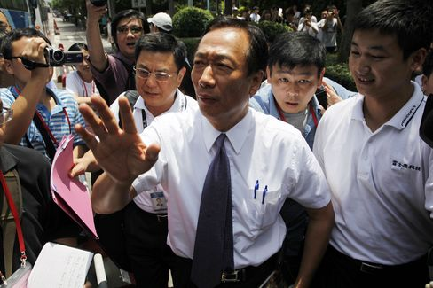 Founder and Chairman of Hon Hai Group Terry Gou