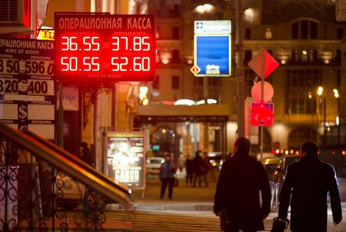 Foreign Exchange Rates are Displayed in Moscow