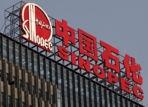 Sinopec's U.S. Shale Deal Struck at Two-Thirds' Discount