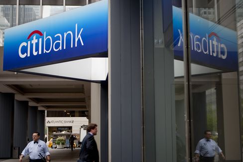 Citigroup Kills Panel Overseeing $200 Billion Toxic-Asset Unit