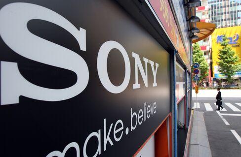 Sony Corp. Logo