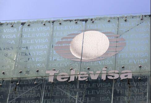 Grupo Televisa Building