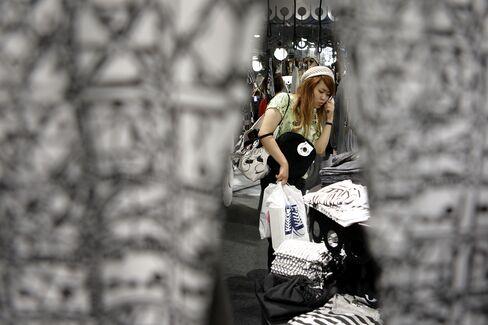 Monki Fashion Store
