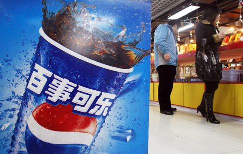 PepsiCo Opens China R&D Center as Competition Heats Up With Coke