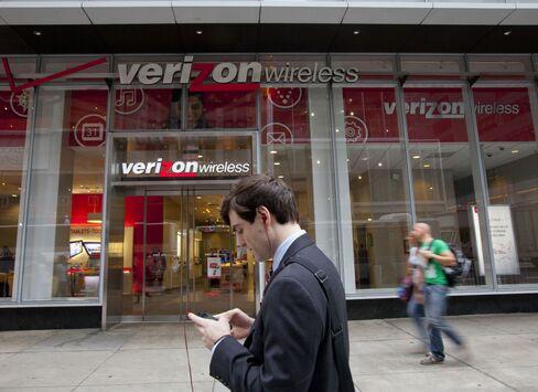 Verizon Wireless Store in New York