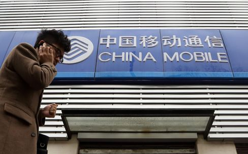 China Mobile to Boost Capital Spending as Parent Shifts Costs
