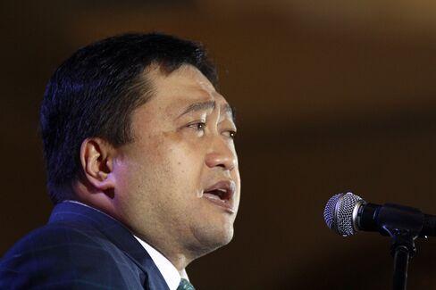 Philippine Finance Secretary Cesar Purisima