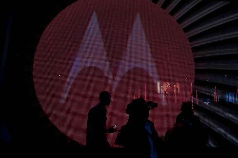 Motorola Mobility Signage