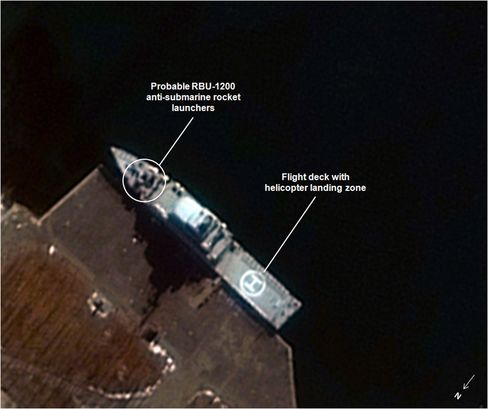 North Korean frigate