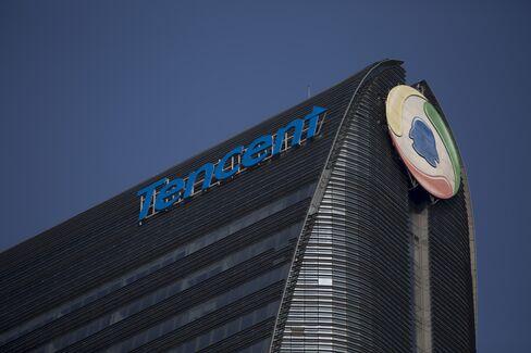 Tencent Headquarters