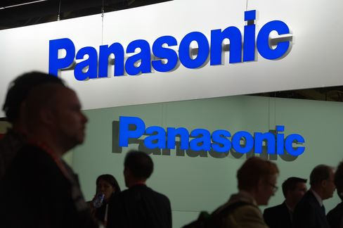 Panasonic Says Considers Various Health-Care Business Options