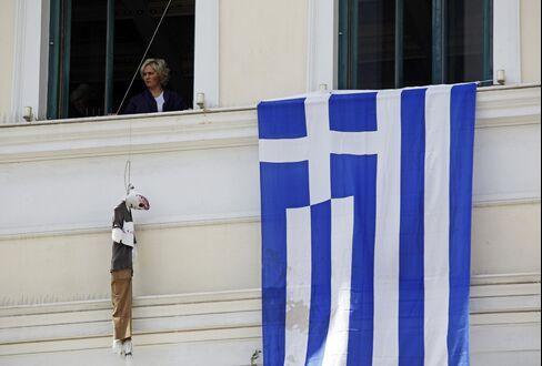 Portuguese, Greek Bonds Fall as Stocks Drop, Yen Strengthens