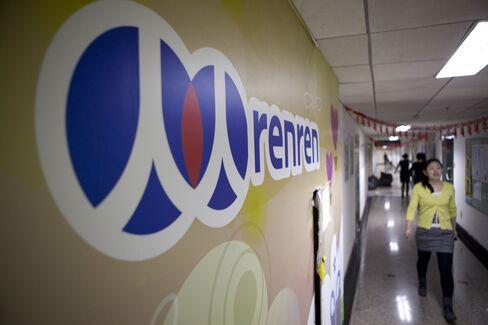 Renren Leads Slump on Revenue Outlook: China Overnight