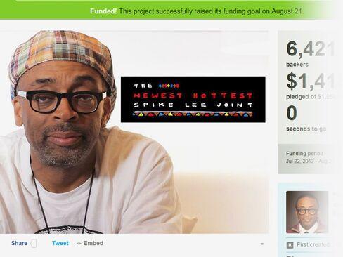 Spike Lee's Kickstarter Campaign
