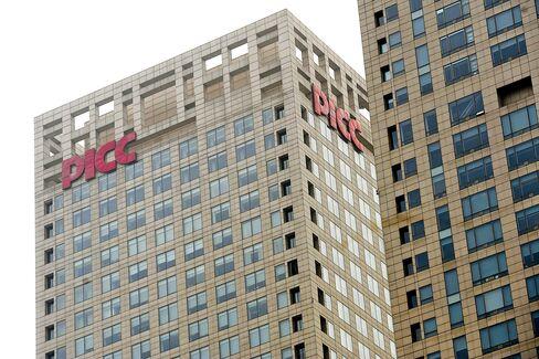 PICC Falls as Profit Misses Analyst Estimates