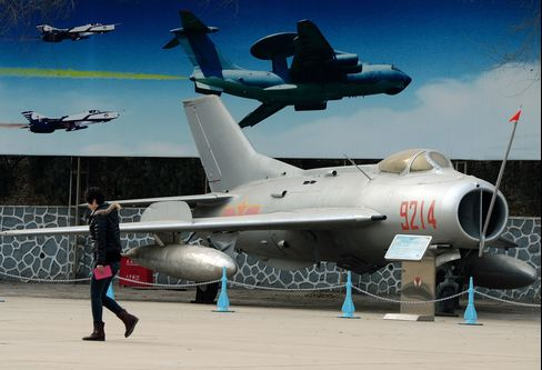 Chinese Aviation Museum