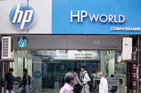 Hewlett-Packard Retail Outlet