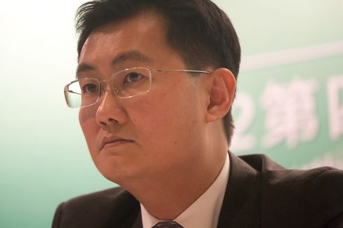 Tencent Holdings Ltd Chairman Pony Ma