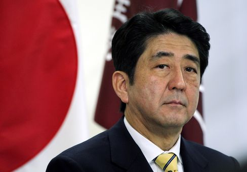 Japan's Former PM and President of the LDP Shinzo Abe